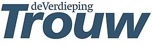 Trouw - Image: Trouw Logo