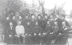 Tsarigradska seminaria 1908 - 1909 Vasil Shanov 1.JPG