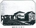 Tsuzawa Station in 1922.jpg