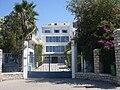 Tunis Lycée Pierre Mendès France.jpg