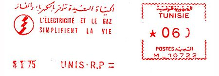 Tunisia stamp type B4.jpg