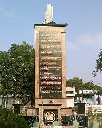 Deekshabhoomi - 22 vows given by Ambedkar at Deekshabhoomi