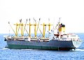 U.S. Navy Responds to North Korean Cargo Vessel Distress Call DVIDS63372.jpg
