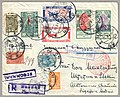 USSR 1931-08-19 airmail cover.jpg