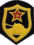 USSR tank emblem.jpg