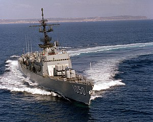 USS Albert David (FF-1050) - USS Albert David (FF-1050)