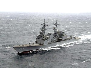 USS Cushing (DD-985) - USS Cushing sailing through the South China Sea in April 2001.