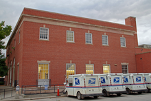 US Post Office in Dillon, Montana