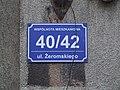 Ulica Stefana Żeromskiego - 003.JPG
