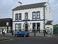 Ulster Bank Antrim - geograph.org.uk - 76303.jpg