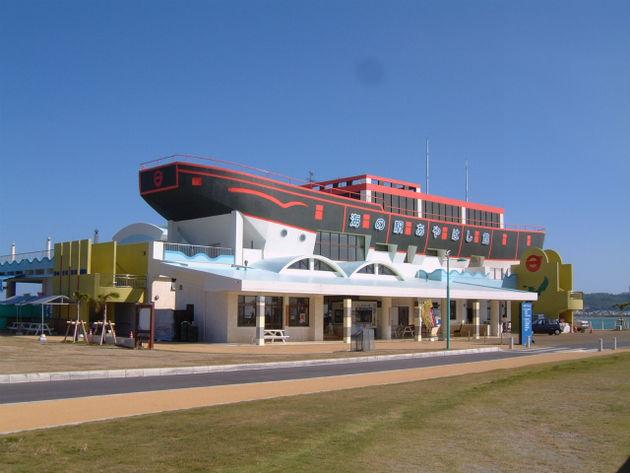 海の文化資料館