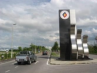 Universiti Malaysia Sarawak - Image: Universiti Malaysia Sarawak main entrance