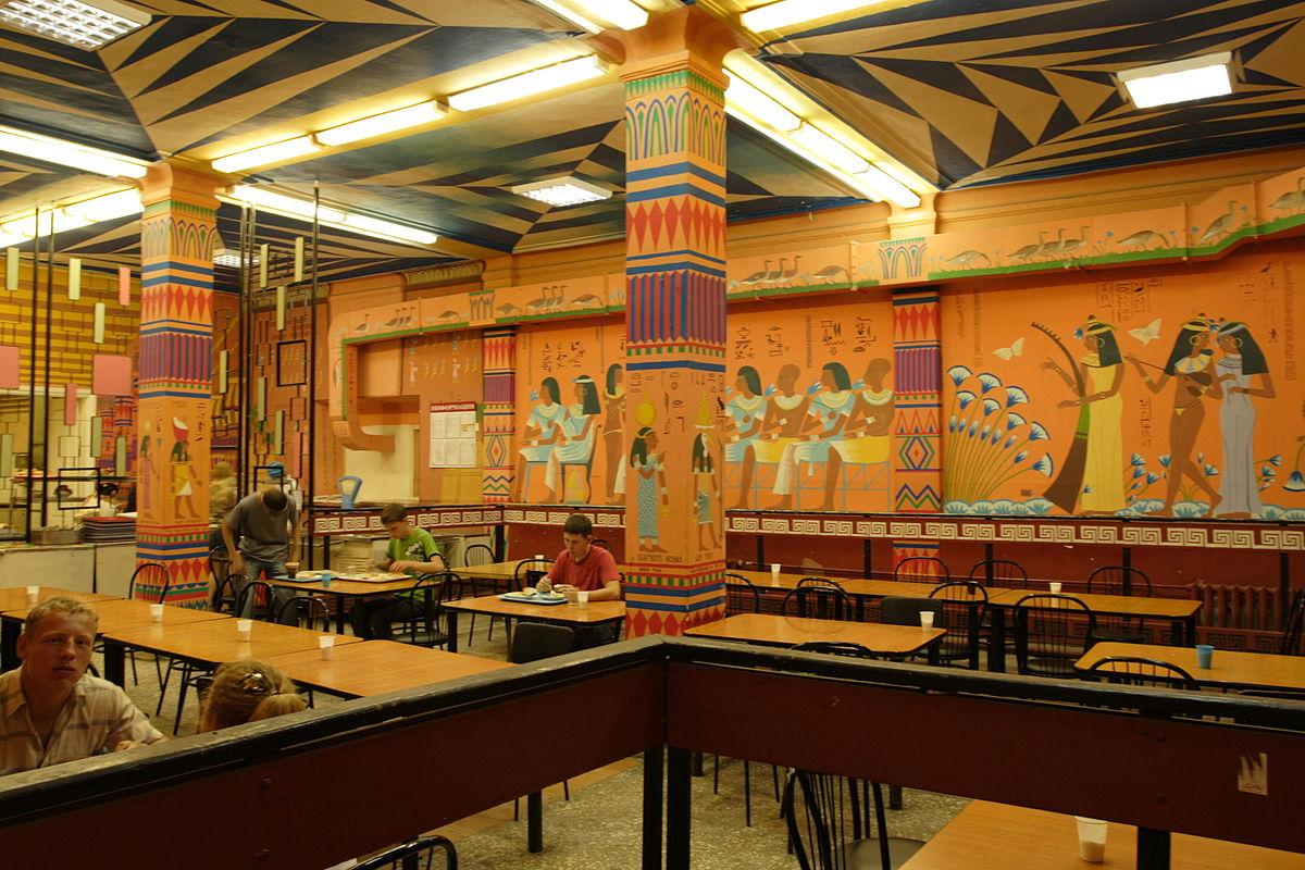 Societe Restauration Collective Ile De France