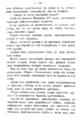 V.M. Doroshevich-Collection of Works. Volume IX. Court Essays-139.png