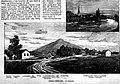 Vasárnapi Ujság Tiszaeszlár illusztráció 1883. 28.szám.jpg