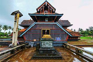 Vazhappally Village in Kerala, India