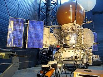 Vega 1 - Image: Vega model Udvar Hazy Center