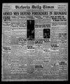 Victoria Daily Times (1925-05-30) (IA victoriadailytimes19250530).pdf