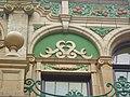 Victoria Quarter, Leeds (67).jpg