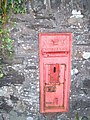 Victorian Pillar Box - geograph.org.uk - 33038.jpg