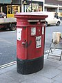 Victorian postbox, Fenchurch Street - Mincing Lane, EC3 (2) - geograph.org.uk - 1093388.jpg