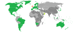 Visa policy of the United Kingdom - Image: Visa policy of the United Kingdom