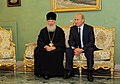 Vladimir Putin and Patriarch Kirill of Moscow.jpeg