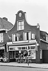 vooraanzicht - gorredijk - 20081216 - rce