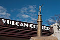 Vulcan Center (5333925924).jpg