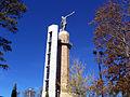 Vulcan Park - panoramio.jpg