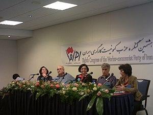 Maryam Namazie - Namazie at the 8th WPI Congress.