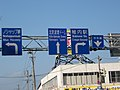Wakkanai Russian sign.jpg