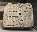 Wall plaque from Ur 2500 BCE.jpg