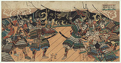 War Council Before the Battle of Yamazaki.jpg