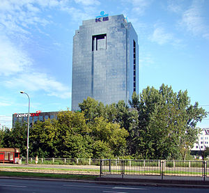 Jerusalem Avenue - Image: Warta Tower Warsaw 01