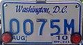 Washington, D.C. motorcycle license plate 1980s-1990s.JPG