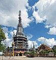 Wat Tham Sua 6.jpg