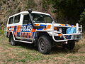 Wellington Police SAR - Flickr - 111 Emergency.jpg