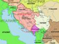 Western Balkans 1942.2008 (ru).png