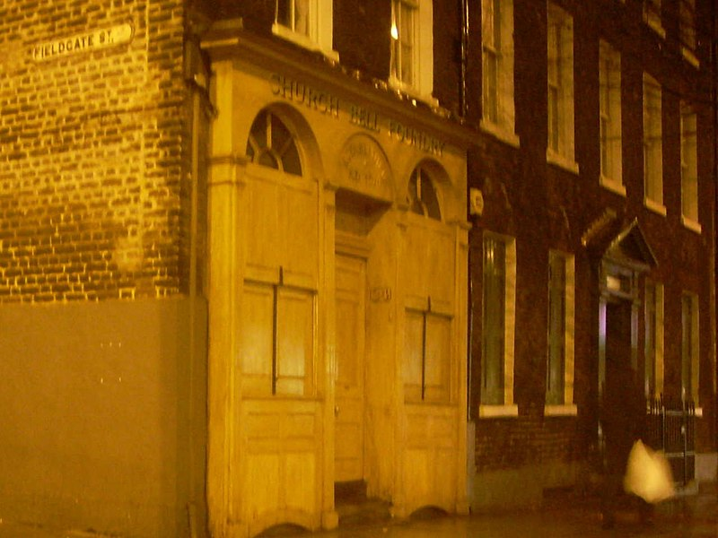 File:Whitechapelbellfoundry.JPG
