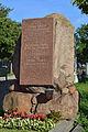 Wiener Zentralfriedhof - Gruppe 22 - Grab von Hans Höfer von Heimhalt.jpg