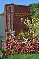 Wiener Zentralfriedhof - Gruppe 40 - Heinz Reincke.jpg