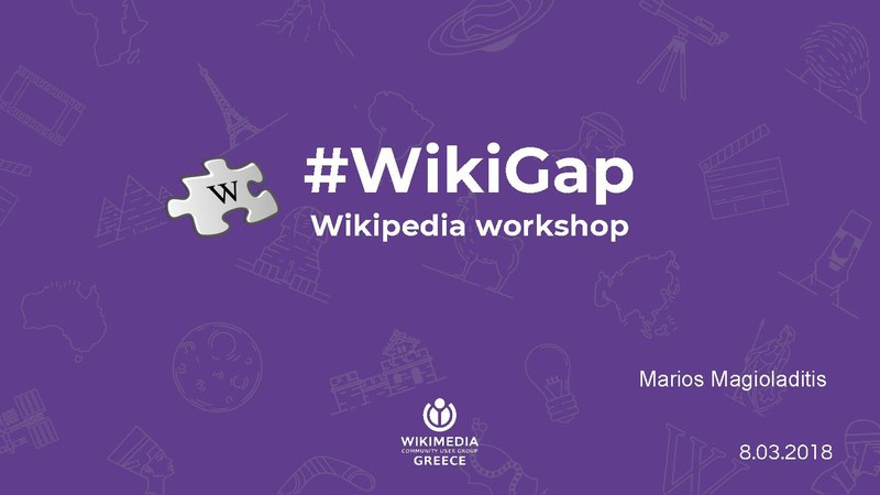 File:WikiGap 2018 in Cyprus.pdf