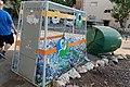 Wikimania 2011-08-03 klein by-RaBoe-002.jpg