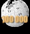 Wikipedia-logo-sr-100000-13.png