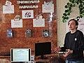 Wikiworkshop in Vovchansk 2018-11-03 by Наталія Ластовець 17.jpg