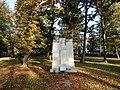 Wilhelm Müller memorial in Františkovy Lázně 01.jpg