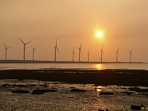Renewable energy in Taiwan - Wind farm in Gaomei Wetlands, Qingshui District, Taichung