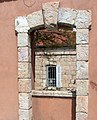 Window within Window (7026532905).jpg