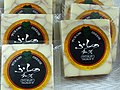 Wine Cheddar Brand of Furano Cheese - Cheese Factory - Furano - Hokkaido - Japan (48012225498).jpg